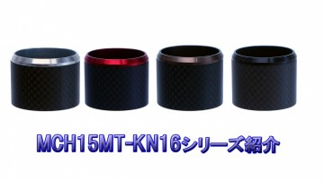 MCH15MT-KN16