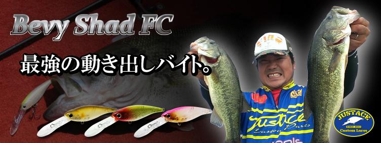 fc-top1