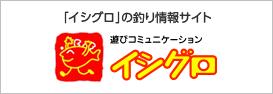 img_banner_info