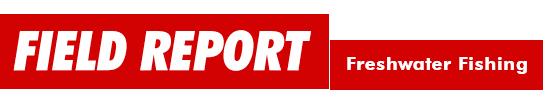 FRESHフィールドレポート