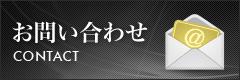 オリジナルパーツ フレッシュウォーター ソルトウォーター ルアーお問い合わせ