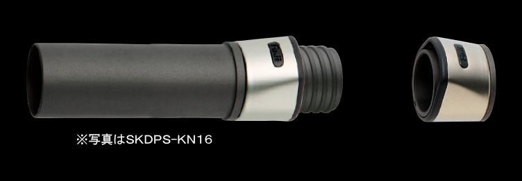 SKDPS-KN16