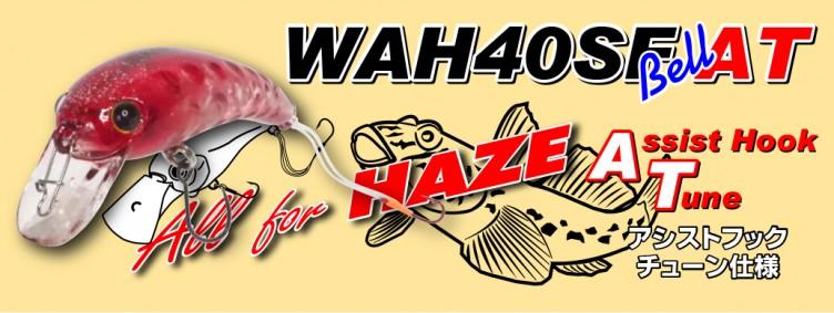 WAH40SF BELL AT